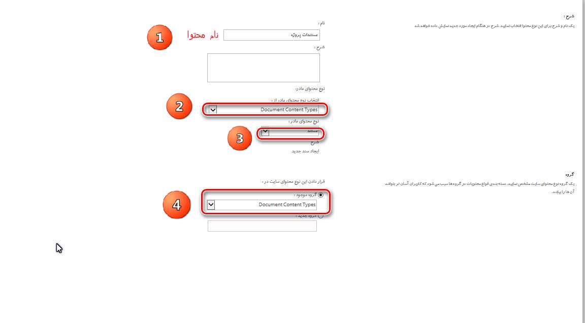 تولید محتویات سایت
